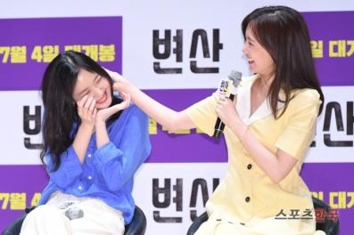 shin hyunbin kim goeun